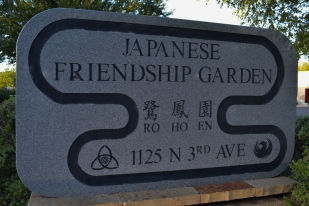The Japanese Friendship Garden. I have yet to attend the tea ceremony and moon viewing. It's on my list.